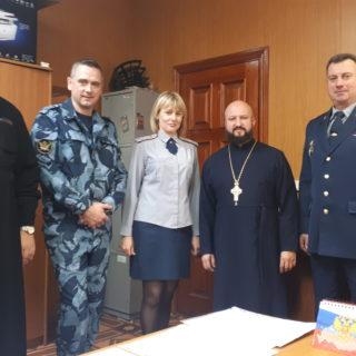 Подписание плана совместных мероприятий с УФСИН России по г.о. Орехово-Зуево