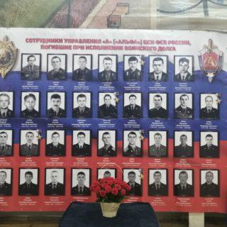 Фестиваля боевых искусств, памяти сотрудников подразделения группы «А» Альфа ЦСН ФСБ России