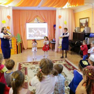 Мероприятие посвященное «Дню толерантности» в МДОУ Детском саду №66